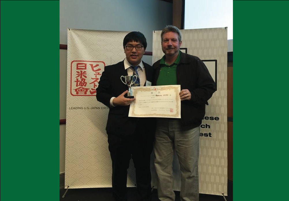 On Saturday, March 4, the State Japanese Speech Contest was held at Rice University in Houston, Texas. A Smith High School student, Heewon Huh, won first place in the 5th Division Free Speech Contest. Heewon will move onto the All-States Competition in California in May. Congratulations Heewon & good luck in the All-States Competition!