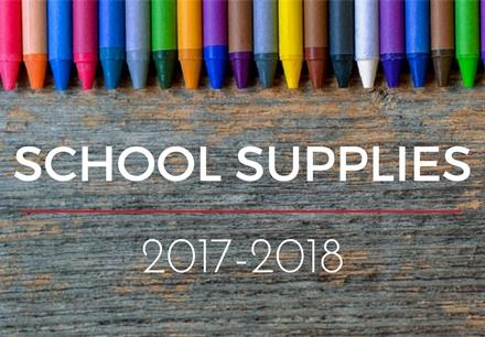 school supplies 2017-2018